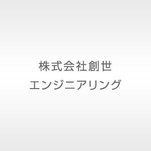☆地元 久留米市の合同企業説明会に参加します☆